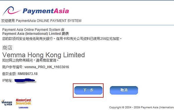 chinabank03