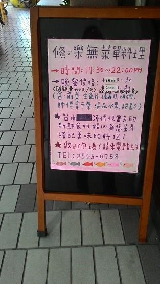 P_20150701_152537