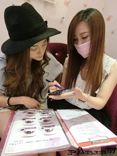Miss.Q Beauty美睫_9463.jpg
