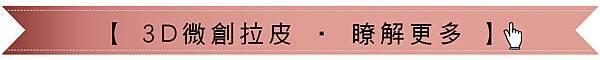 術式連結banner-01.jpg