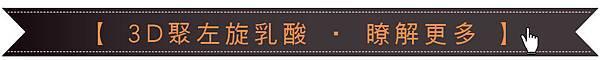 術式連結banner-03.jpg