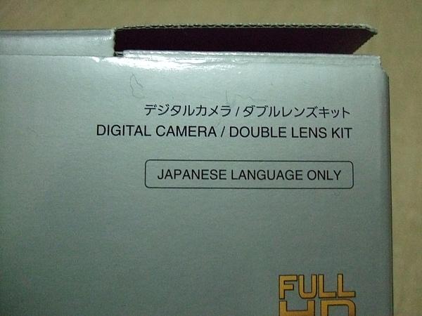 DSCF4439.JPG