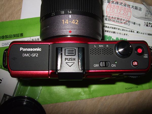 DSCF4459.JPG