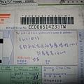 DSCF1024_N.JPG