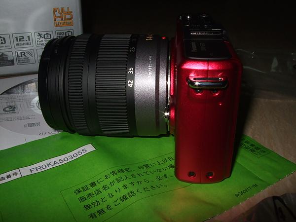 DSCF4462.JPG