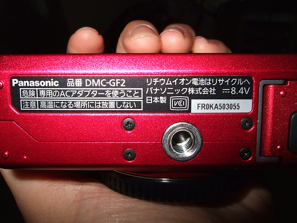 DSCF4466.JPG