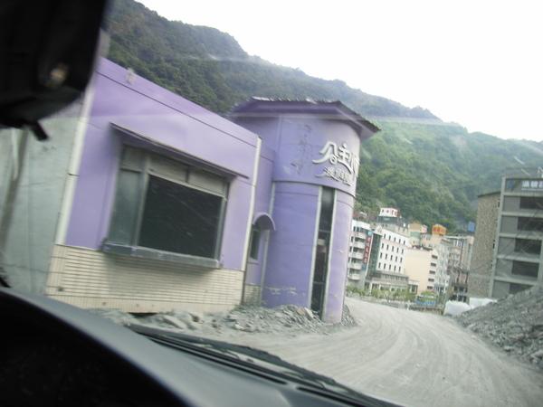 廬山災難照2