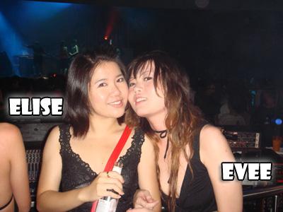 Elise  和 我。。。 我 醉 了。。^^(肥)
