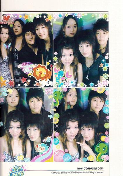 2007年情人节。。。^^