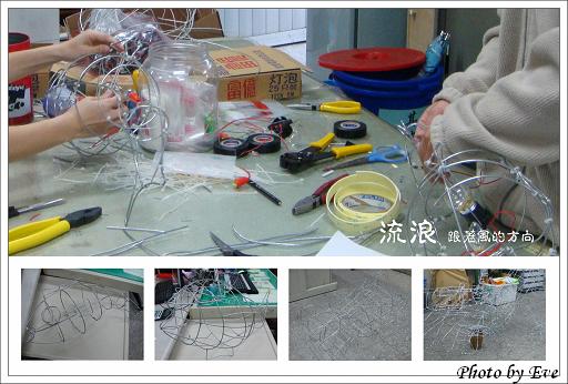 pixnet1.jpg