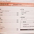 20140602focus kitchen35.jpg