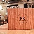 20140602focus kitchen50.jpg