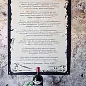 20140414聖艾米里翁品酒4.jpg