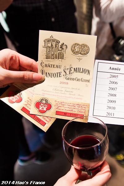 20140414聖艾米里翁品酒119.jpg