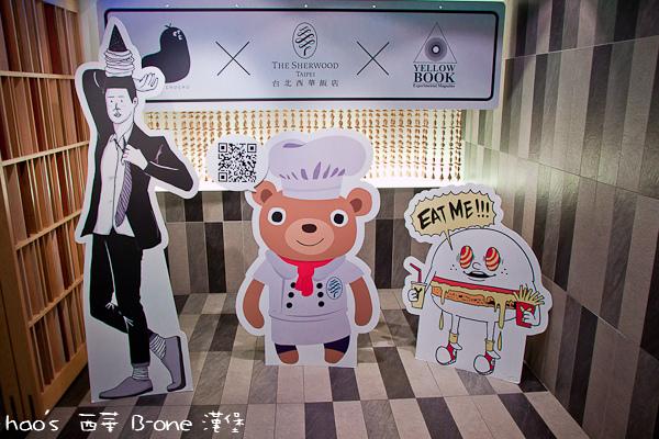 20140714西華 B-one 漢堡2.jpg
