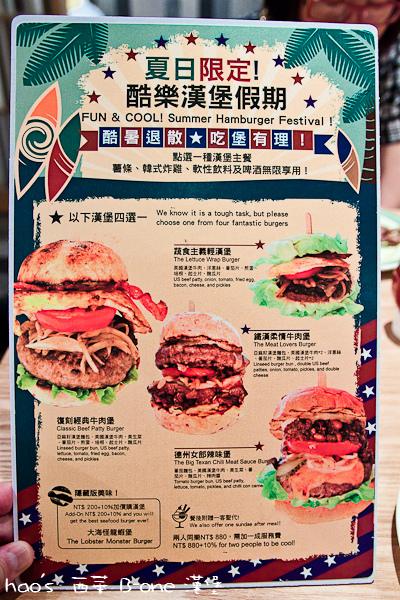 20140714西華 B-one 漢堡1.jpg