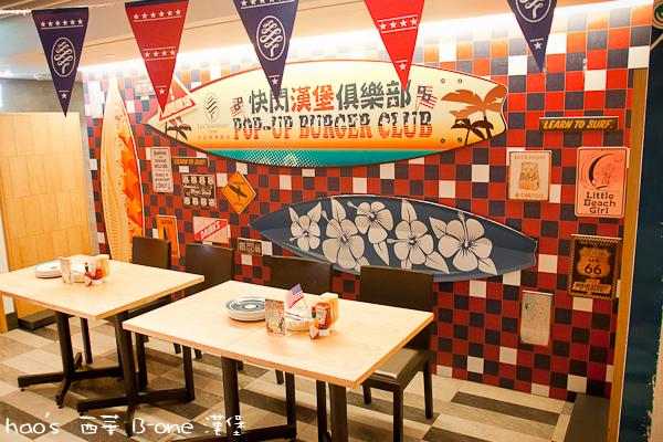 20140714西華 B-one 漢堡4.jpg