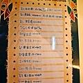20140714西華 B-one 漢堡11.jpg