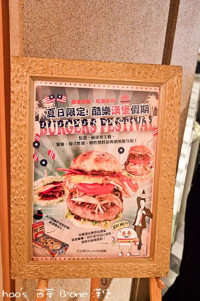 20140714西華 B-one 漢堡53.jpg