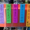 20140721老媽媽豆腐乳烤香雞2.jpg
