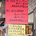 20140721老媽媽豆腐乳烤香雞3.jpg