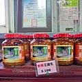 20140721老媽媽豆腐乳烤香雞31.jpg