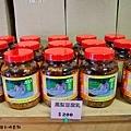 20140721老媽媽豆腐乳烤香雞33.jpg