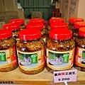 20140721老媽媽豆腐乳烤香雞34.jpg