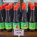 20140721老媽媽豆腐乳烤香雞35.jpg