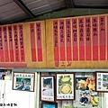 20140721老媽媽豆腐乳烤香雞37.jpg