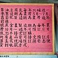 20140721老媽媽豆腐乳烤香雞38.jpg