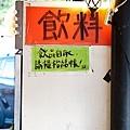 20140721老媽媽豆腐乳烤香雞42.jpg