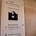 20140416Muse du Louvre11.jpg
