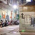 20140828Soul out cafe1.jpg