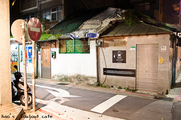 20140828Soul out cafe4.jpg
