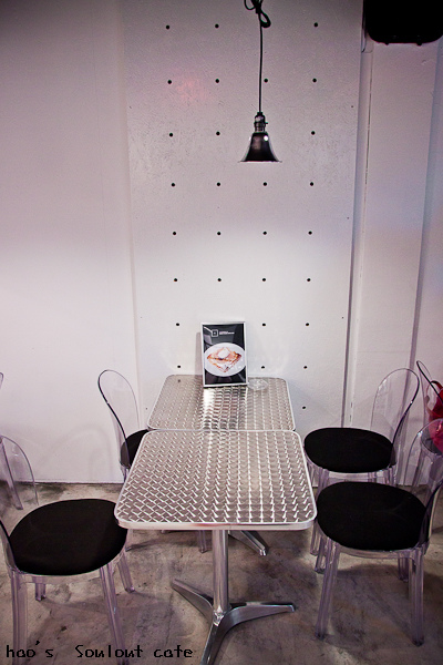 20140828Soul out cafe29.jpg