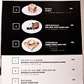 20140828Soul out cafe42.jpg
