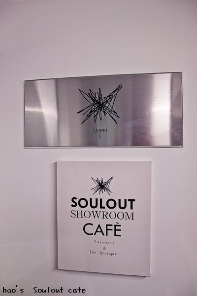 20140828Soul out cafe87.jpg