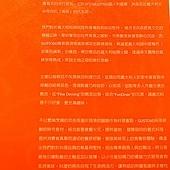 20141101台北慕軒GUSTOSO45.jpg