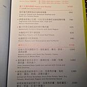 20141101台北慕軒GUSTOSO91.jpg