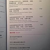 20141101台北慕軒GUSTOSO95.jpg