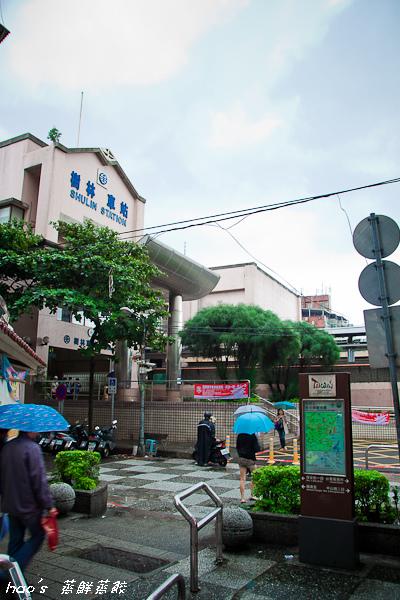 20141102蒸鮮蒸餃1.JPG