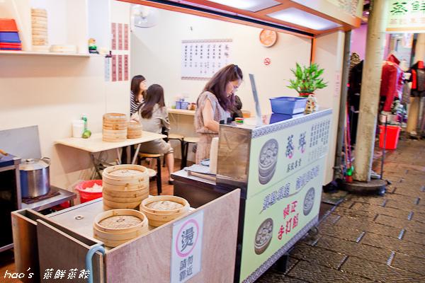 20141102蒸鮮蒸餃7.JPG