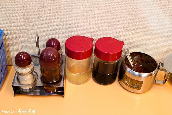 20141102蒸鮮蒸餃13.JPG