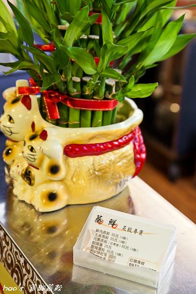 20141102蒸鮮蒸餃35.JPG