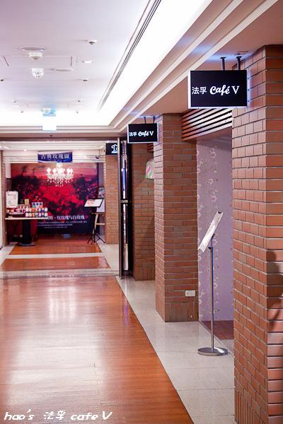 20141115法孚 cafe V4.JPG