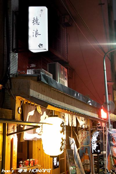 20141130穗浪3.jpg