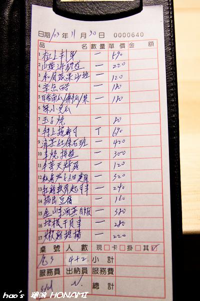 20141130穗浪146.jpg