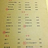 20141130穗浪177