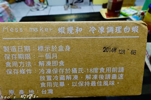 20141210外觀包裝19.jpg